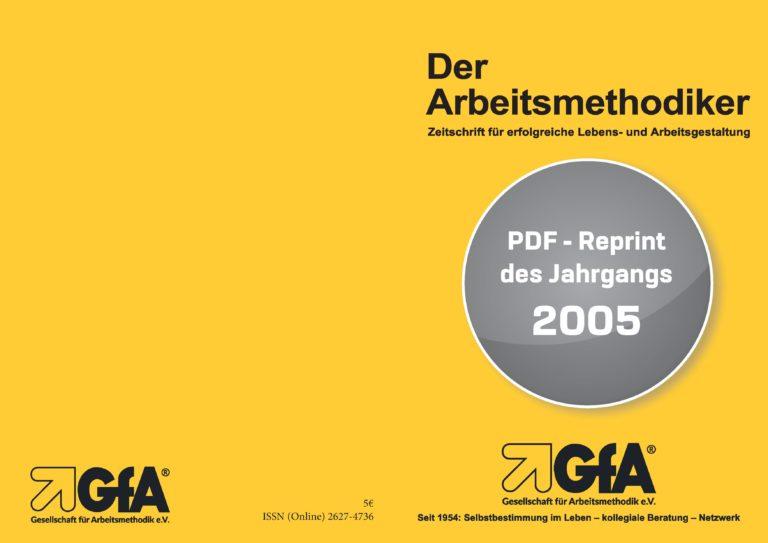DAM_2005